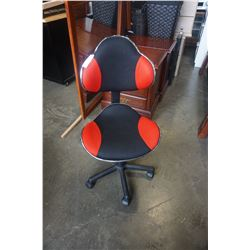 RED BLACK GAS LIFT OFFICE CHAIR