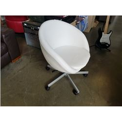 WHITE LEATHER LOOK BUCKET CHAIR
