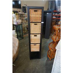 ESPRESSO CUBICAL SHELF W/ FOLDING WICKER BOXES
