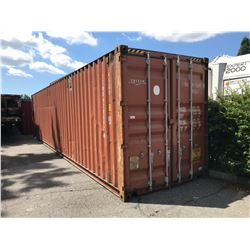 40' HIGH CUBE BROWN COMMERCIAL SHIPPING CONTAINER
