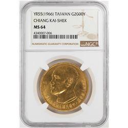 YR55 (1966) Taiwan 2000 Yuan Chaing Kai-Shek Gold Coin NGC MS64