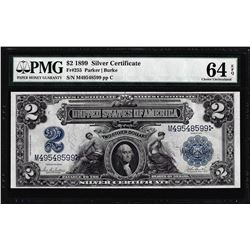 1899 $2 Mini-Porthole Silver Certificate Note Fr.255 PMG Choice Uncirculated 64EPQ