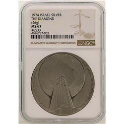 1974 Israel Silver The Diamond Medal NGC MS67