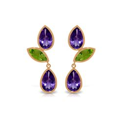 Genuine 13.6 ctw Amethyst & Peridot Earrings 14KT Rose Gold - REF-62Z4N