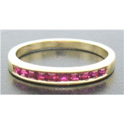 Petite 18k Yellow Gold 0.50 ctw Rare Square Cut Blood Red Ruby Channel Band Ring