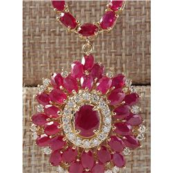 35.62 CTW Natural African Ruby And Diamond Necklace In 18K Yellow Gold