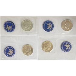 1971, 1972, 1973, 1974 SILVER IKE DOLLARS UNC
