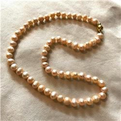 "7-8mm Natural Pink Freshwater Pearls 18"" Necklace"
