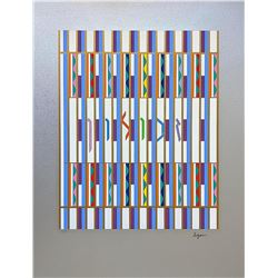 """YAAKOV AGAM Serigraph, """"Zebulun"""" Of The 12 Tribes Of Israel"""