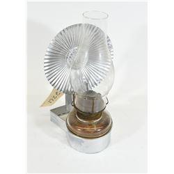 Vintage Kerosene Lantern With Reflector