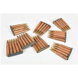 40 Rounds 8 x 57 Ammunition