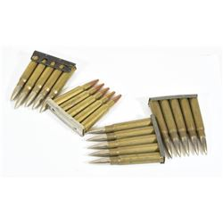 20 Rounds 7mm Mauser Ammunition