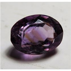 3 ct. Natural Amethyst Gemstone
