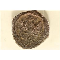 602-610 A.D. PHOCAS ANCIENT COIN