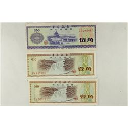 BANK OF CHINA FOREIGN EXCHANGE CERTIFICATES