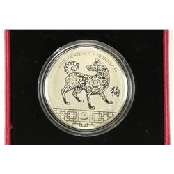 2018 CANADA $10 FINE SILVER COIN YEAR OF THE DOG