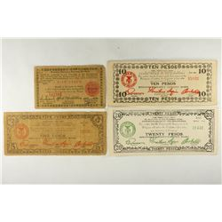 WWII PHILIPPINES EMERGENCY CURRENCY 2-5 PESOS,