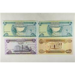 IRAQ 50 DINARS, 2-500 DINARS AND 1000 DINARS