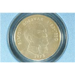 1973 PANAMA 20 BALBOAS COIN STERLING SILVER PF