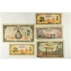 5 PIECES OF JAPANESE CURRENCY 1, 2-5, 10 & 50 SENS