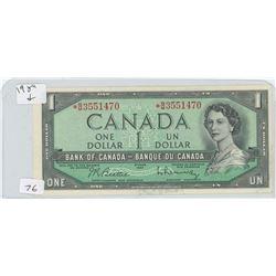 1954 CANADIAN 1 DOLLAR BILL