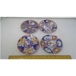 1973 JAPAN IMARI-WARE SET OF 4 DIFFERENTLY PATTERNED PORCELAIN PLATED