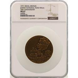 1971 Israel Bronze Jewish National Fund 70th Anniversary Medal NGC MS67