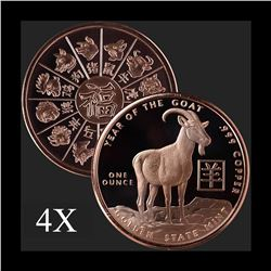 1 oz Year of the Goat .999 Fine Copper Bullion Round