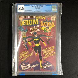 DETECTIVE COMICS #359 (DC COMICS) 1967 -CGC GRADE 3.5-