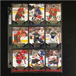 UPPER DECK YOUNG GUNS HOCKEY CARD LOT