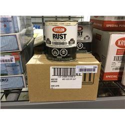 Case of Krylon Rust Protector Ivory Gloss Enamel (2 x 946mL)