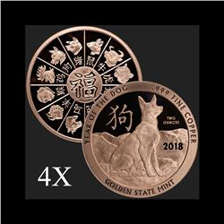 2 oz Year of the Dog .999 Fine Copper Bullion Round