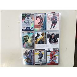400 HOCKEY SUPERSTAR, ROOKIE, SOME NUMBERED CARDS - APPROX BOOK VALUE $1200