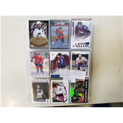 OVER 400 HOCKEY CARDS - STARS, ROOKIES, SU-SET CARDS APPROX BOOK VALUE $1000
