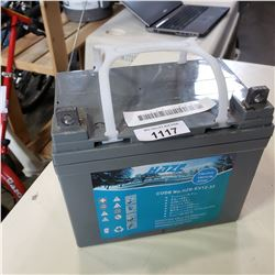 HAZE ELECTRIC VEHICLE BATTERY