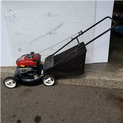 CRAFTSMAN PLATINUM 190 CC GAS LAWNMOWER