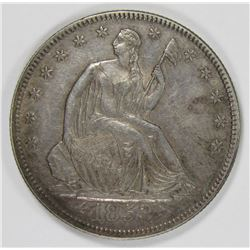 1853 ARROWS/RAYS SEATED HALF