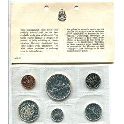 1965 ROYAL CANADIAN MINT UNCIRCULATED SET