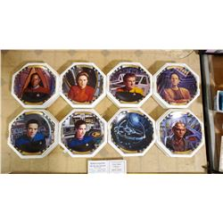 HAMILTON STAR TREK DEEP SPACE NINE COLLECTOR PLATES COMPLETE SET OF 8