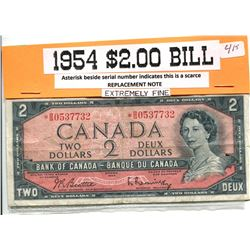 1954 CANADIAN $2.00 BANK NOTE - SCARCER ISSUE REPLACEMENT NOTE - ASTERISK BY SERIAL NUMBER