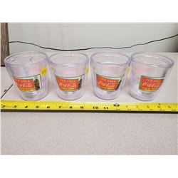 4 plastic double wall cups