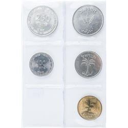 Group (5) Coins 'Israel' Includes Both Issues  250 Pruat Silver - Non Silver