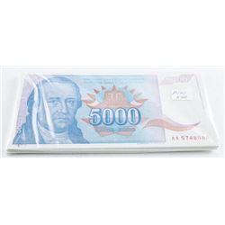 Estate Lot (40) 1994 '5000 Dinara' In  Sequence. CAT 80