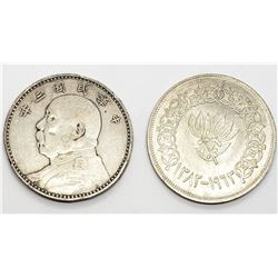 2-LARGE FOREIGN SILVER COINS