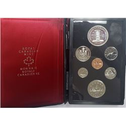 1977 ROYAL CANADIAN MINT DOUBLE DOLLAR PROOF SET