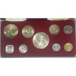1966 Bahama Islands 9 Coin Set.