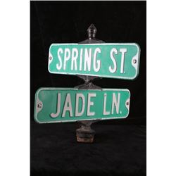 Spring St. & Jade Ln. Street Sign Cast Iron Mount