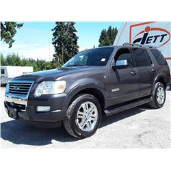 F5 --  2007 FORD EXPLORER LTD , Brown , 210020  KM's