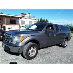 H1 --  2009 FORD F150 SUPER CAB 4X4 , Grey , 285262  KM's