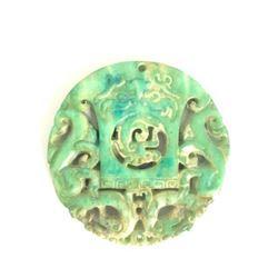 Rough Hand Carved Jade Zodiac Medallion